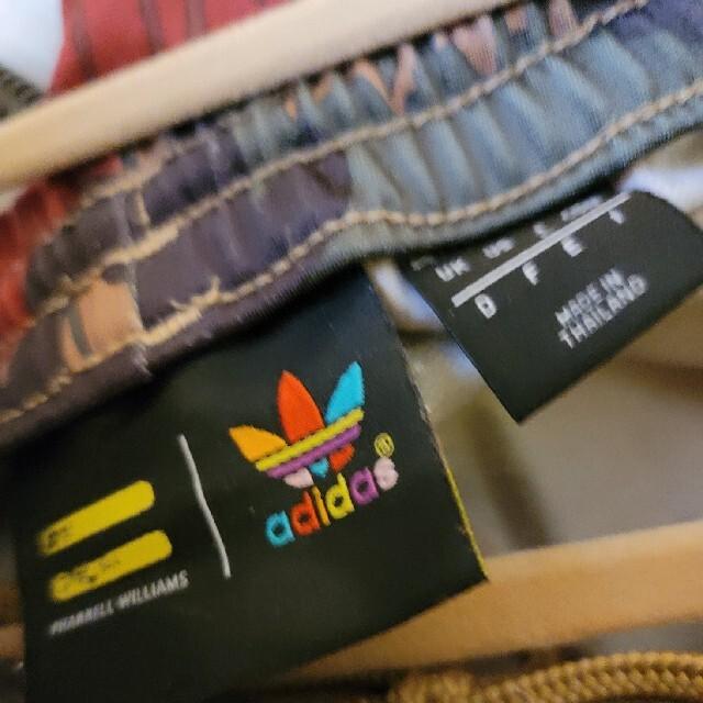 adidas(アディダス)のアディダスジャージ☆足元チャック付き メンズのトップス(ジャージ)の商品写真