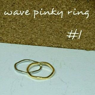 シルバー1(リング(指輪))