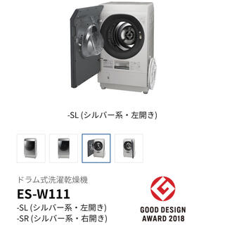 SHARP - シャープ ドラム式洗濯機 ES-W111 今週まで、値下げ不可