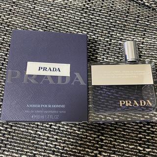 PRADA - PRADA AMBER POUR HOMME 50ml プラダ香水 プラダ 香水