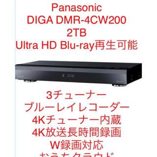 Panasonic ブルーレイ DIGA DMR-4CW200
