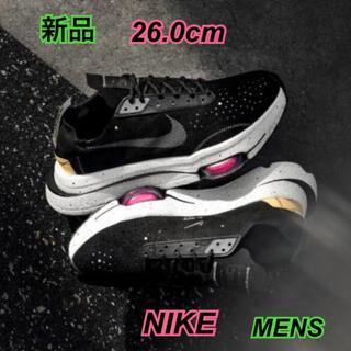 NIKE - 人気カラー 新品 ナイキ 26.0 エアズーム タイプ N. 354 メンズ