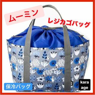 【新品】 ムーミン 保冷 トートバッグ レジカゴバッグ エコバッグ