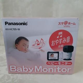 パナソニック(Panasonic)の【新品未使用】ベビーモニター(KX-HC705-W)(その他)