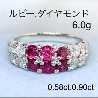 プラチナ ルビー.ダイヤモンド(リング(指輪))