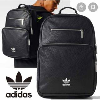adidas - アディダス レザー ブラック 美品