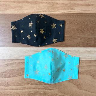 インナーマスク 星柄 2枚セット 子供用(外出用品)