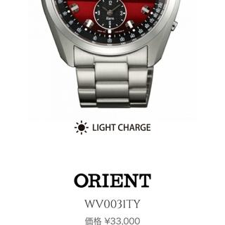 オリエント(ORIENT)のORIENT ソーラー 腕時計 TY01-CO-B(腕時計(アナログ))
