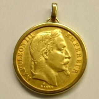 レア  ナポレオン 三世 金貨 コイン ペンダント トップ 喜平 k18