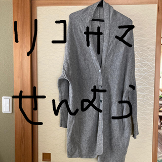 ニコアンド(niko and...)のniko and...ロングカーディガン 最終値下げ(カーディガン)
