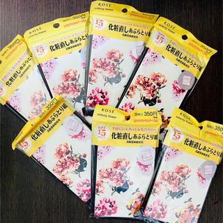 コーセー(KOSE)のKOSE♡新品2695円♡フラワー UVカット&毛穴カバーあぶらとり紙(あぶらとり紙)