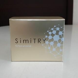 シミトリー  薬用美白オールインワンジェル