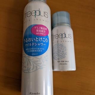 カネボウ(Kanebo)のフリープラス マイルドシャワー(165g)(化粧水/ローション)