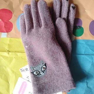 フルラ(Furla)のフルラ スマホ対応手袋(手袋)