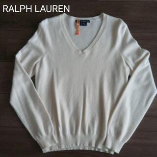 POLO RALPH LAUREN - ラルフローレンゴルフ カシミヤ混セーター サイズL Vネック