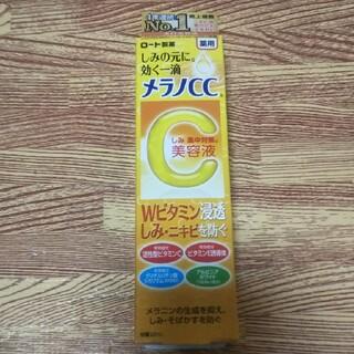 ロートセイヤク(ロート製薬)の新品◆ロート製薬◆メラノCC◆薬用しみ集中対策美容液(美容液)