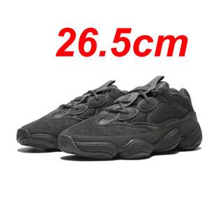 アディダス(adidas)のadidas Yeezy 500 Utility Black イージー500 (スニーカー)