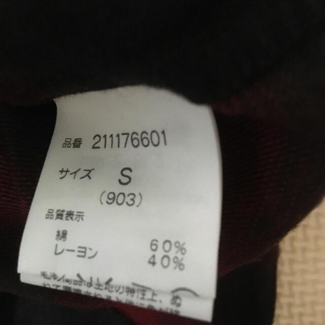 McGREGOR(マックレガー)のキムタク着用 ラグスマックレガー  オンブレチェックシャツ メンズのトップス(シャツ)の商品写真