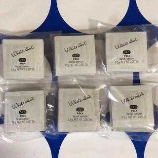 ポーラ(POLA)のPOLA ホワイトショット SXS  60包(美容液)