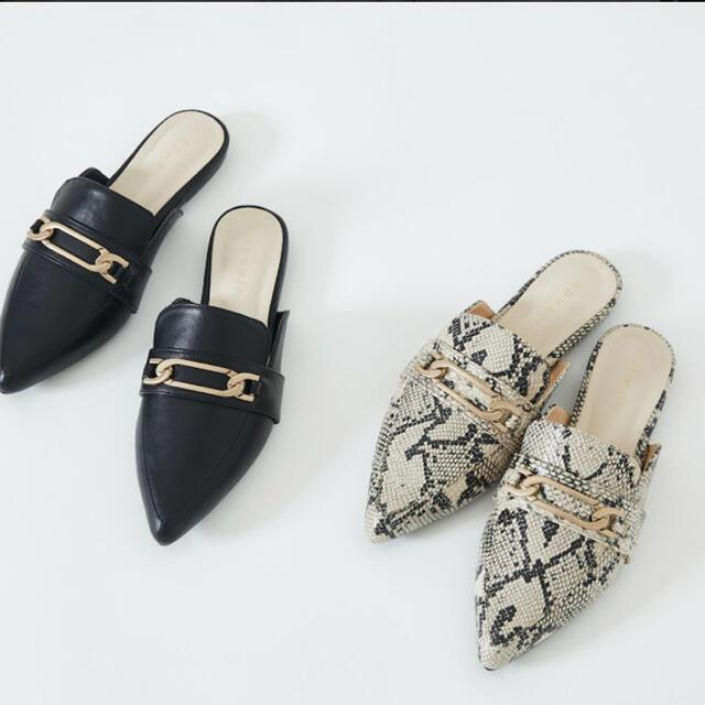 rienda(リエンダ)のrienda ノベルティ レディースの靴/シューズ(ローファー/革靴)の商品写真