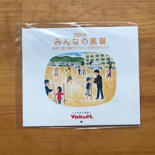ヤクルト(Yakult)のヤクルト Yakuit カレンダー 2021(カレンダー/スケジュール)