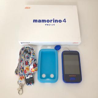 au - マモリーノ4 mamorino4  ZTF32SLA  キッズセット