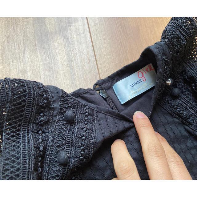 snidel(スナイデル)のsnidelgirl♡ レースデザイントップス キッズ/ベビー/マタニティのキッズ服女の子用(90cm~)(ブラウス)の商品写真