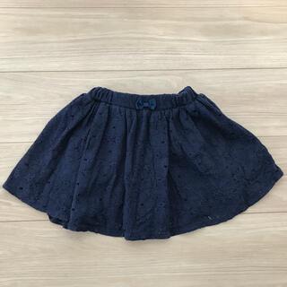 サンカンシオン(3can4on)のスカート 110(スカート)