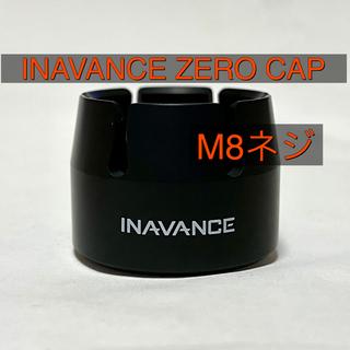 ゴールゼロ(GOAL ZERO)のINAVANCE イナキャップ M8 Goal Zero micro flash(ライト/ランタン)