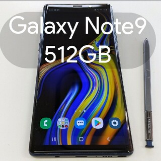 SAMSUNG - 【本日限り】Galaxy Note9 512gb 海外版 SIMフリー