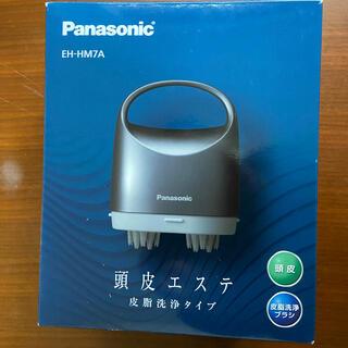 パナソニック(Panasonic)のPanasonic EH-HM7A 頭皮エステ、頭皮マッサージ(マッサージ機)