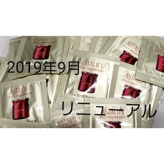 ASTALIFT - 【10枚】アスタリフト ジェリーアクアリスタ パウチ お試し サンプル化粧品