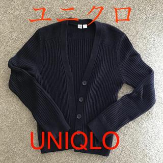 UNIQLO - ユニクロニットカーディガン