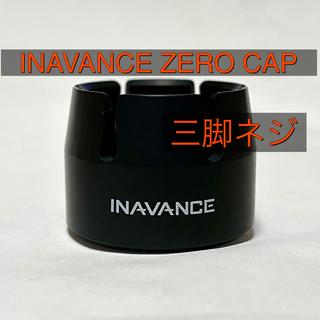 ゴールゼロ(GOAL ZERO)のINAVANCE イナキャップ 三脚 Goal Zero micro flash(ライト/ランタン)