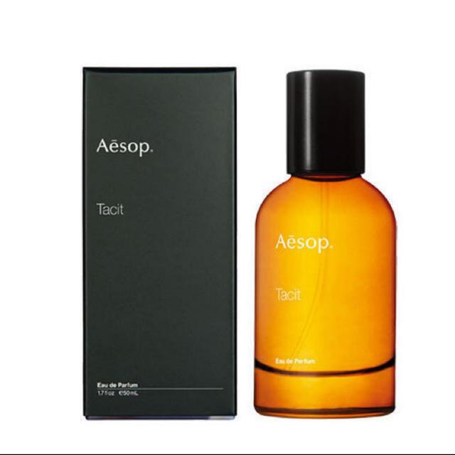 Aesop(イソップ)のAesop イソップ tacit タシット 新品未開封 コスメ/美容の香水(ユニセックス)の商品写真