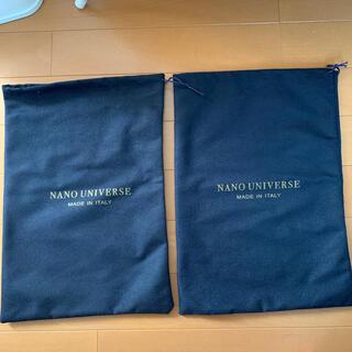 ナノユニバース(nano・universe)のナノユニバース 袋2枚(ショップ袋)