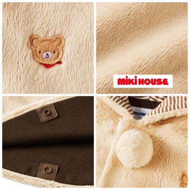 mikihouse(ミキハウス)のミキハウス ポンチョ マント キッズ/ベビー/マタニティのベビー服(~85cm)(カーディガン/ボレロ)の商品写真