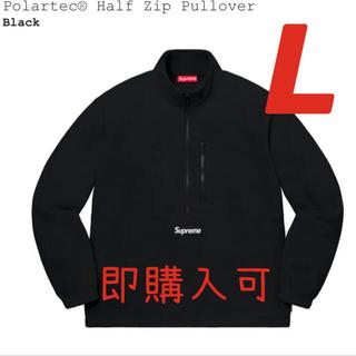 Supreme - supreme polartec half zip pullover