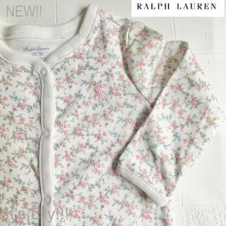ラルフローレン(Ralph Lauren)の新作 ラルフローレン マルチ 花柄 9m75cm 長袖 ロンパース(ロンパース)