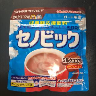ロートセイヤク(ロート製薬)のセノビック 成長期応援飲料セノビック ミルクココア味(224g×1袋)(その他)