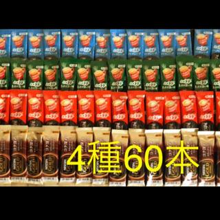 Nestle - ネスカフェスティックコーヒー4種60本