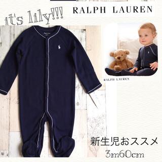 ラルフローレン(Ralph Lauren)の3m60cm ラルフローレン モデル着用 ロンパース(ロンパース)