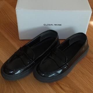 グローバルワーク(GLOBAL WORK)のグローバルワーク ローファー(ローファー/革靴)