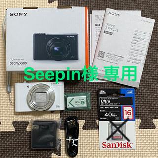 SONY - 【Seepin様専用】SONY Cyber−Shot  DSC-WX500(W)