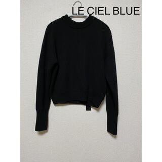 ルシェルブルー(LE CIEL BLEU)のル シェル ブルー ネックベルト付きセーター ニット(ニット/セーター)