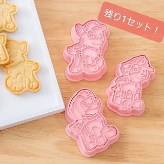 パウパトロール クッキー型 クッキー 抜き型