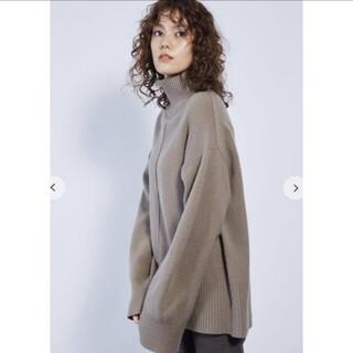 Mila Owen - 新品タグ付 バックスリットウールカシミヤニット 茶色 Mila Owen