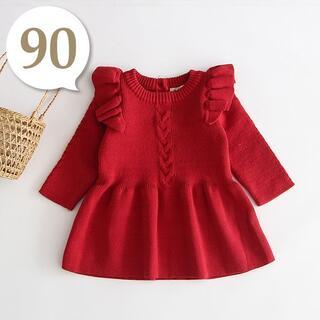 80cm~90cm|レッド〔肩フリルAラインニットワンピース〕女の子 ベビー服
