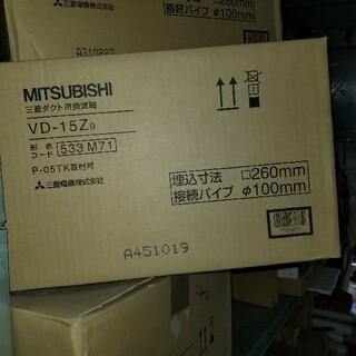 ミツビシデンキ(三菱電機)の三菱製VD-15Z9(その他)