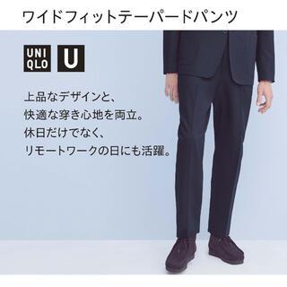UNIQLO - ユニクロユー ワイドフィットテーパードパンツ L